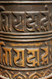 Boudanath Prayer Wheel Stock Photos