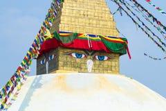 Boudanath Stupa Fotografía de archivo