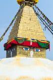 Boudanath Stupa Foto de archivo