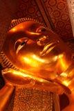 Bouddha Image libre de droits