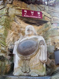 Bouddha d'accorder un fils au temple de Haedong Yonggungsa image libre de droits