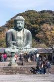 Bouddha grand de Kamakura Images libres de droits