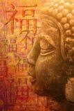Bouddha Staue illustration de vecteur