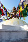 Boudhanath stupa w Kathmandu Obraz Royalty Free