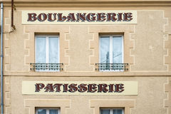 Boulangerie Patisserie Sign Stock Photo