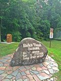 Boulder at Bukit Timah summit Stock Photos