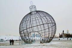 Boule de rue de Noël sur la colline de Poklonnaya à Moscou Image libre de droits