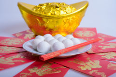 Boules de riz visqueuses de chinois traditionnel Photographie stock libre de droits