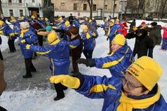Boulevard de forme physique de l'hiver Photo libre de droits