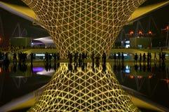 Boulevard dell'Expo Immagine Stock Libera da Diritti