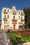 Boulevard di Kurortny Fotografia Stock