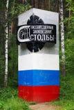 Boundary column of the Reserve Krasnoyarsk Pillars Stock Photos