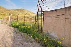 Boundary fence. Stock Photo