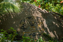 Boundary Island Lingshui pictograph Stock Photo