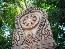 Boundary marker of a temple Royalty Free Stock Photo