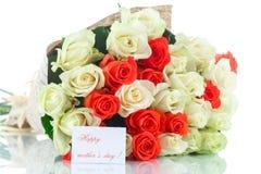 Bouquet des roses rouges et jaunes Photo stock