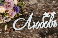 Bouquet et simbols de mariage sur la surface en bois Images stock