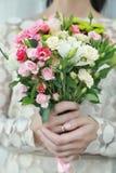 Bouquet Stock Image