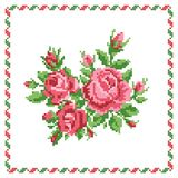 Bouquet of the roses Royalty Free Stock Image