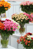 Bouquets of roses at XIX International Flower Show Royalty Free Stock Photos