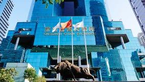 Bourse des valeurs de Shenzhen Photo libre de droits