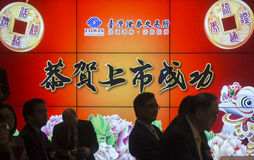 Bourse des valeurs de Taïwan Images stock