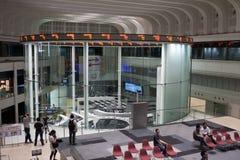 Bourse des valeurs de Tokyo à Tokyo, Japon Photos stock