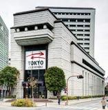 Bourse des valeurs de Tokyo Photographie stock libre de droits