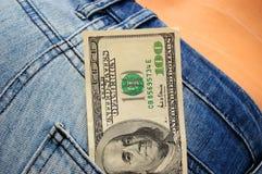 Bout dans des jeans Photographie stock libre de droits