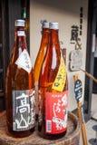 Bouteilles de saké Image stock