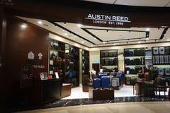 Boutique agli altopiani di Genting, Malesia di Austin Reed immagini stock