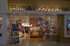 Boutique cosmétique de beauté Photographie stock libre de droits
