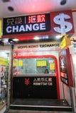 Boutique d'échange de Hong Kong à Hong Kong Photographie stock libre de droits