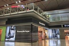 Boutique d'aéroport d'Ermenegildo Zegna, Pékin, Chine Photos libres de droits