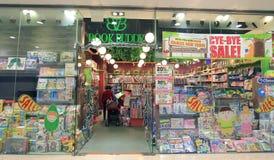 Boutique d'ami de livre à Hong Kong Photographie stock