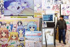Boutique d'anime de Manga à Tokyo Images libres de droits
