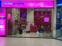 Boutique d'assurance vie de Muang Thaïlande image stock