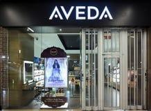 Boutique d'Aveda Images libres de droits