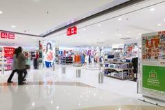 Boutique d'Uniqlo à Hong Kong photo libre de droits