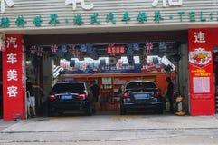Boutique de beauté de voiture Photographie stock