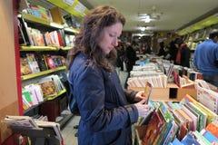 Boutique de bibliothèque Photo stock