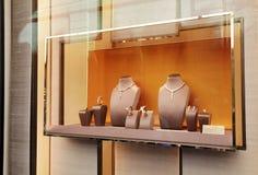 Boutique de bijoux Photographie stock libre de droits