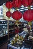 Boutique de cadeaux chinoise Image libre de droits