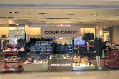 Boutique de carre de Cour à Hong Kong Images libres de droits