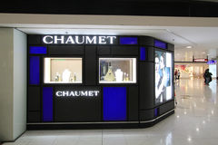 Boutique de Chaumet en aéroport de Hong Kong International Photographie stock libre de droits