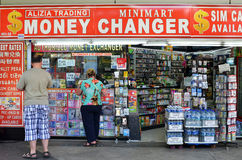 Boutique de commutateur d'argent sur la route de verger, Singapour Image stock