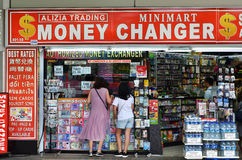 Boutique de commutateur d'argent sur la route de verger, Singapour Photo libre de droits