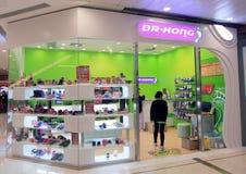 Boutique de Dr. Kong à Hong Kong Images libres de droits