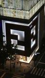 Boutique de Fendi Imagens de Stock Royalty Free