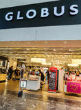 Boutique de Globus Imagen de archivo